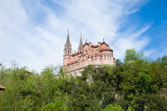 Covadonga basilica from behind Royalty Free Stock Photos