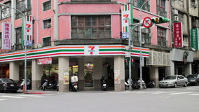 7-11 Covenience Store in Taipei. HD stock video footage