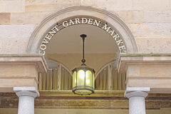 Covent garden market entrance Stock Image