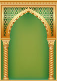 Cover with the Arab arch. Arch of gold in the oriental style with Arabic traditional ornaments stock illustration