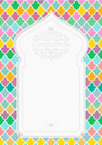 Cover with Arabic mosaics Royalty Free Stock Photo