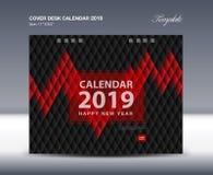 Cover Desk Calendar 2019 Design, flyer template, ads, booklet, catalog, newsletter, book cover. Black and red background design stock illustration