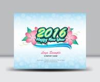 Cover Desk Calendar 2016 vector template. Cover Desk Calendar vector template,cover design, calendar design, business calendar, business cover, printing, blue Royalty Free Stock Photo
