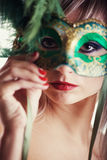 Cover mask Royalty Free Stock Images