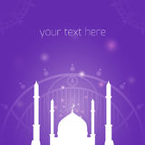 Cover with a Muslim mosque Royalty Free Stock Photos