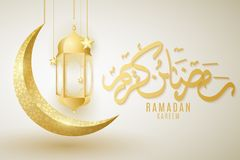 Cover for Ramadan Kareem. Golden shiny moon with hanging lantern. Arabic ornament. Hand drawn calligraphy. Religion Holy Month. stock illustration
