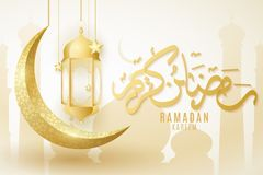 Cover for Ramadan Kareem. Golden shiny moon and hanging lantern with stars. Arabic ornament. Hand drawn calligraphy. Religion Holy stock illustration