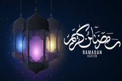 Cover for Ramadan Kareem. Hanging multicolored glowing lanterns with islamic ornament on a dark background. Eid Mubarak. Hand. Drawn arabic calligraphy. Vector vector illustration
