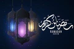 Cover for Ramadan Kareem. Hanging multicolored glowing lanterns with islamic ornament on a dark background. Eid Mubarak. Hand vector illustration