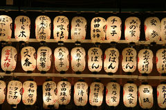 covered japanese kanji lanterns Στοκ φωτογραφία με δικαίωμα ελεύθερης χρήσης