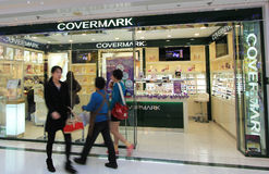 Covermark shop in Hong Kong Stock Photography