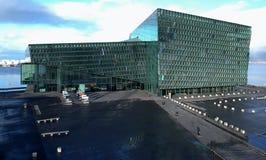 Harpa Operahouse in Reykjavik but no traffic.
