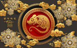Happy chinese new year 2020 year of the rat. vector illustration