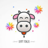 Cow face for Happy Pongal celebration. Creative illustration of a Cow for South Indian harvesting festival, Happy Pongal celebration Royalty Free Stock Photography