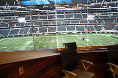 Cowboys Stadium From Jerry Jones' Suite Royalty Free Stock Photo