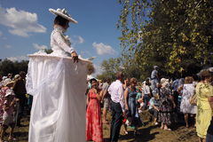 Coyntry harvest festival