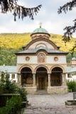 Cozia Monastery Royalty Free Stock Images