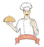 Cozinheiro chefe que serve o prato Ilustração Stock