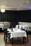 Cozy restaurant of Neva cinema Royalty Free Stock Photos