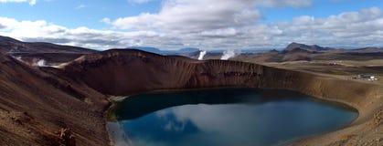Cráter 07 del volcán Fotografía de archivo libre de regalías