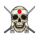 Crânio do kamikaze com hachimaki e os katanas cruzados Crânio dos desenhos animados Ilustração do vetor Imagem de Stock Royalty Free