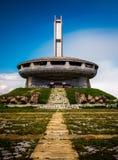 Crête de Buzludzha en Bulgarie Photos libres de droits