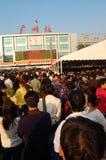 Crête de course de festival de source de 2009 Chinois Images libres de droits