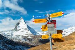 Crête de Matterhorn, Zermatt Images libres de droits