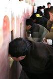 Crête de transport ferroviaire de Pékin Photos stock