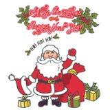 Santa Claus waving. Vintage style funny greeting card vector illustration
