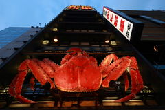 Crab restaurant in Sapporo Royalty Free Stock Image