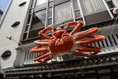 Crab restaurant in tyoto,Japan. Royalty Free Stock Photo