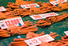Crabe japonais au marché Photographie stock libre de droits