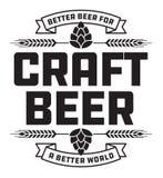 Crachá ou etiqueta da cerveja do ofício ilustração stock