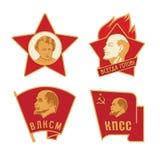 Crachás soviéticos Fotografia de Stock