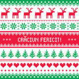 Craciun Fericit greeting card - Merry Christmas in Romanian pattern Royalty Free Stock Photo