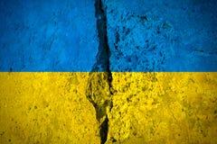 Cracked Ukrainian Flag Royalty Free Stock Photography