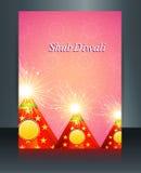 Cracker felici di Diwali della bella decorazione dell'opuscolo  Fotografia Stock Libera da Diritti