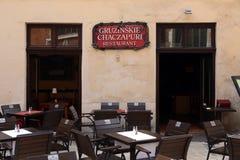 Cracow stirrande Miasto. Den georgian utformade restaurangen Royaltyfria Foton