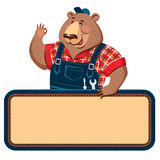 Craftsman bear Stock Image