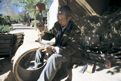 Craftsmen  in  southwest  china Stock Image