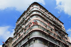 Cramped housing at Sham Shui Po, poorest district in Hong Kong. Residential district for the poor in Hong Kong stock photo