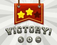 Écran de victoire de jeu Images stock