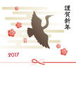 Crane New Year kort Arkivbilder