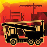 Crane truck Stock Image