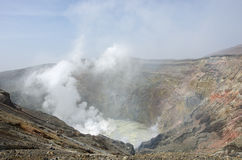Crater of Mt. Naka Royalty Free Stock Photo