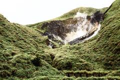 This a Crater in Taipei, Taiwan Royalty Free Stock Photo
