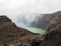 Crater of the volcano Aso Stock Photo