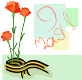 Cravos pelo nono maio ilustração royalty free
