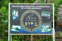 CREA标志 免版税图库摄影